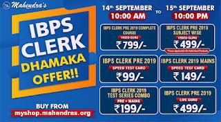 Mahendras IBPS Clerk Dhamaka Offer