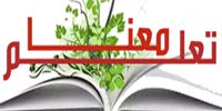 تعلم معنا        learn with us