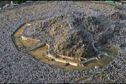 Amalan Mulia di hari Arafah