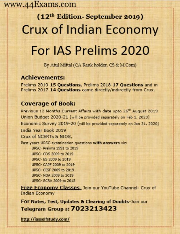 Crux-of-Indian-Economy-For-IAS-Prelims-2020-PDF-Book