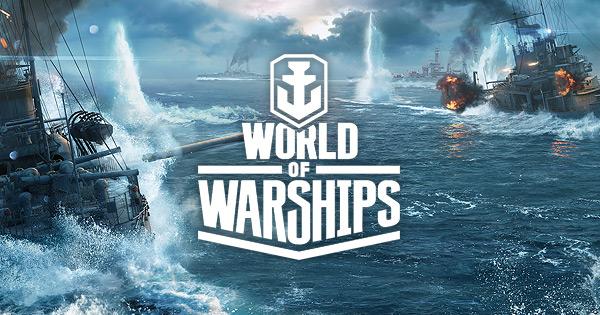 Бонус коды для World of Warships