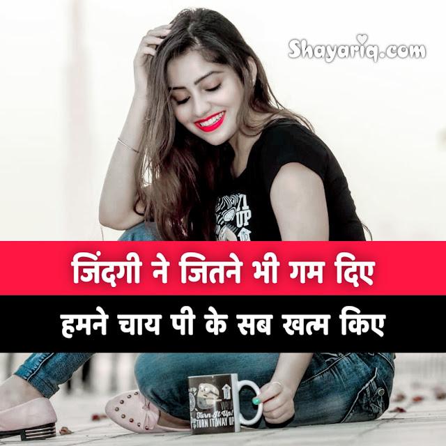 Hindi shayari, hindi photo shayari, hindi new shayari, hindi leatest shayari, hindi 2020 shayari, hindi 2 line shayari, hindi photo status, hindi photo Quotes, hindi photo poetry