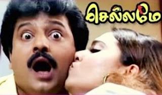 Chellame movie scenes   Vivek comedy scene   Vishal and Vivek decide to find Reema   Mumtaj