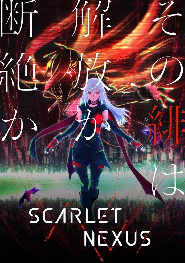 Scarlet Nexus: anime basado en el videojuego será lanzado por Funimation – ANMTV