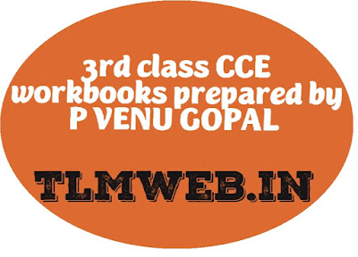 TLMweb® 3rd class English  CCE workbook