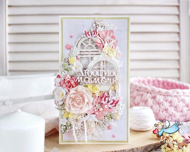Kwiecista kartka dla mamy