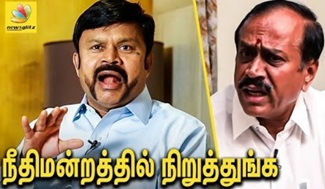 ADMK Rebel K.C Palanisamy Interview on H Raja Court Controversy