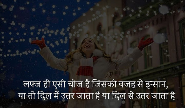 happy quotes in hindi for girls