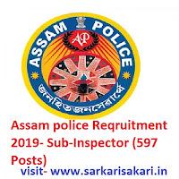 Assam Police reqruitment