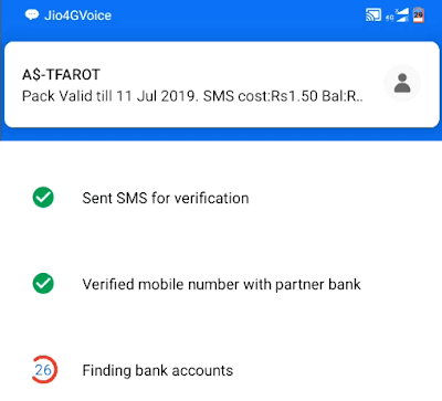 sucessfully  sms verify google pay