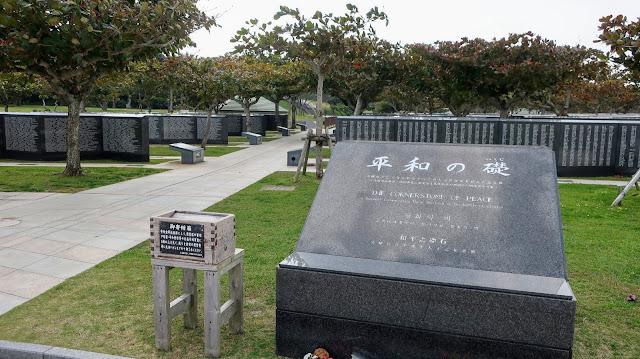 沖縄平和祈念公園 平和の礎 ポーネグリフ