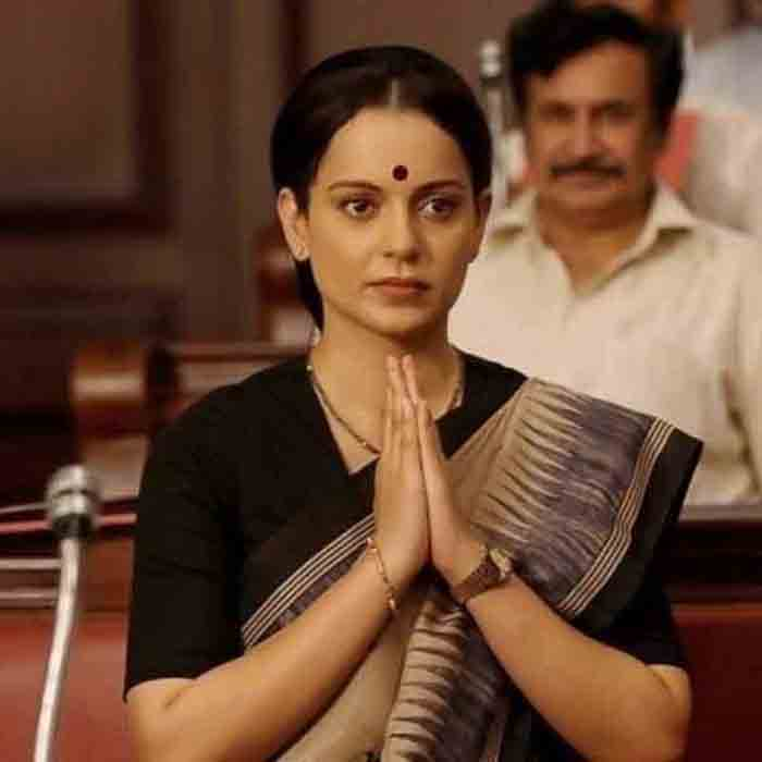 News, Mumbai, Case, Bollywood, Actor, Court, For Kangana Ranaut, Big Setback In Court In Case vs Javed Akhtar.
