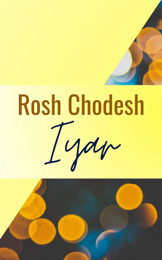 Happy Rosh Chodesh Iyar Greeting Card | 10 Free Cute Cards | Happy New Month | Second Jewish Month