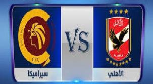 متى واين مباراة الاهلي المصري وسيراميكا كليوباترا في الدوري المصري العام وما هي القنوات الناقلة؟