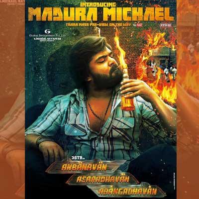 Madurai Micheal Theme Song Lyrics From Anbanavan Asaradhavan Adangadhavan - Aaa