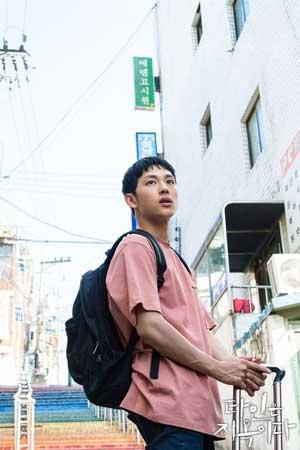 drama korea terbaru agustus 2019 dari webtoon strangers from hell