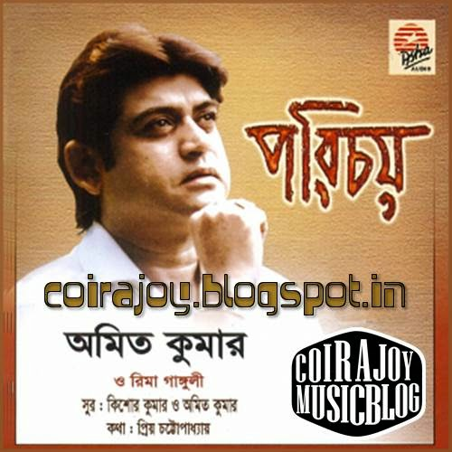 Parichay Mp3 Amit Badana Download: Bangla Modern Song's