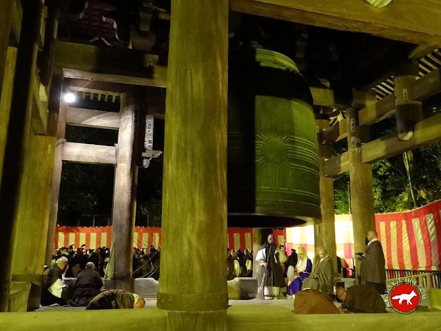 Cloche la plus grosse du Japon du temple Chion-in