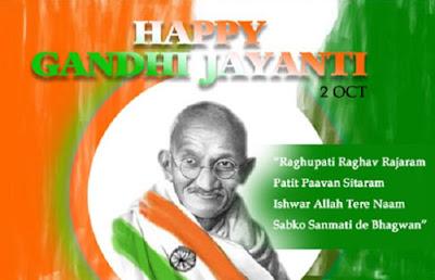 Gandhi Jayanti SMS in Hindi