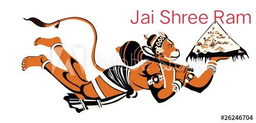 Jay Shree Ram, Jai shree Ram Slowgan,jai shree ram meaning
