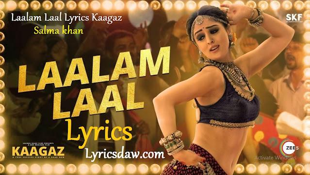 Kaagaz Laalam Laal Lyrics Rajnigandha Shekhawat