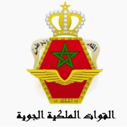 القوات الملكية الجوية - alwadifa-maroc-2018