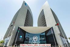 وظائف مصرف أبوظبي الإسلامي 2021 لعدة تخصصات