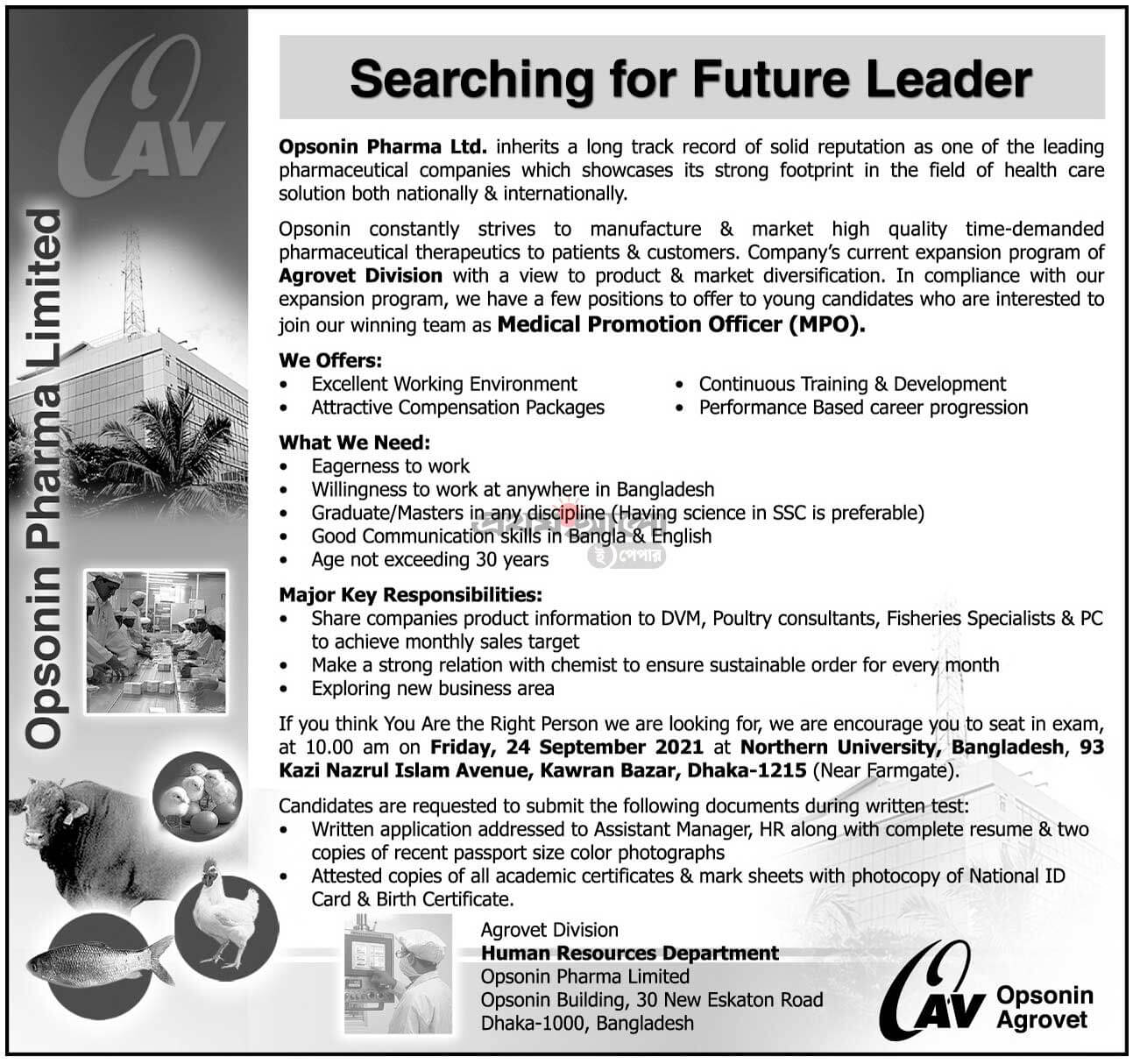 Opsonin Pharma Job Circular image 2021