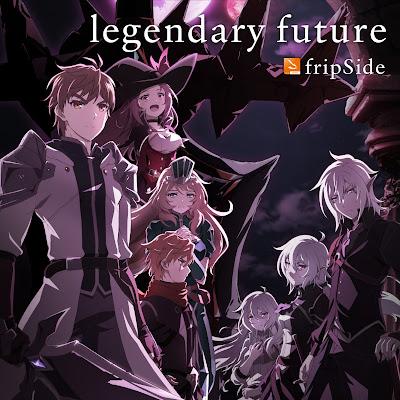 fripSide - legendary future lyrics lirik 歌詞 arti terjemahan kanji romaji indonesia translations 18th single details CD DVD tracklist キングスレイド 意志を継ぐものたちOP