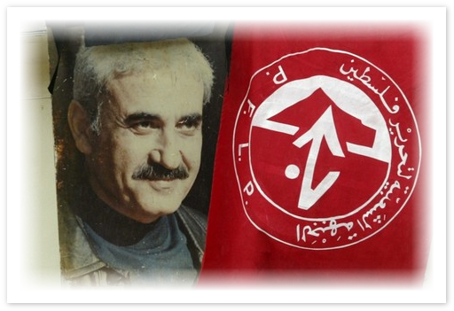لومة شاهدا على الفلسطينيّ جورج حبش .. حكمة وقيادة قوميّة