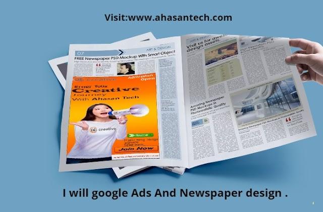 I Will Create Google Ads And Newspaper Ads Design.