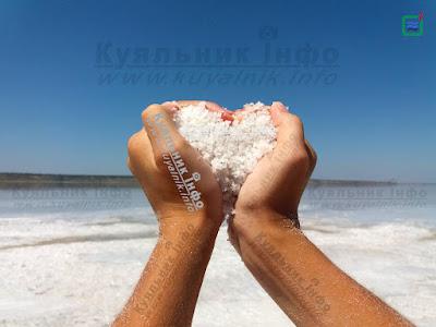 Куяльницький лиман сіль куяльницкий лиман