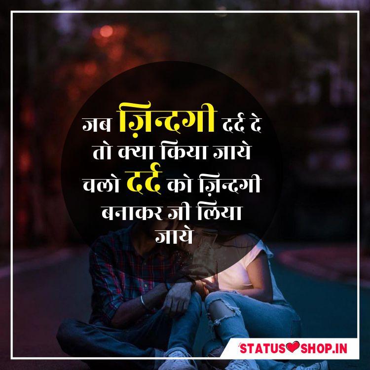 Desi-Hindi-Shayari