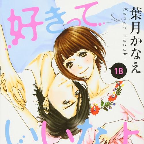 Kanae Hazuki lanzará un nuevo manga titulado Gokigenyō, Koharu-san en junio