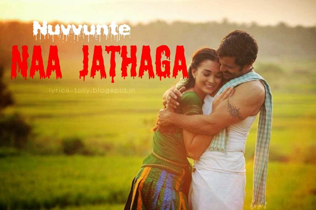 Lyric new song lyrics : MyToon Lyrics: telugu movie songs lyrics,new movie songs lyrics,I ...