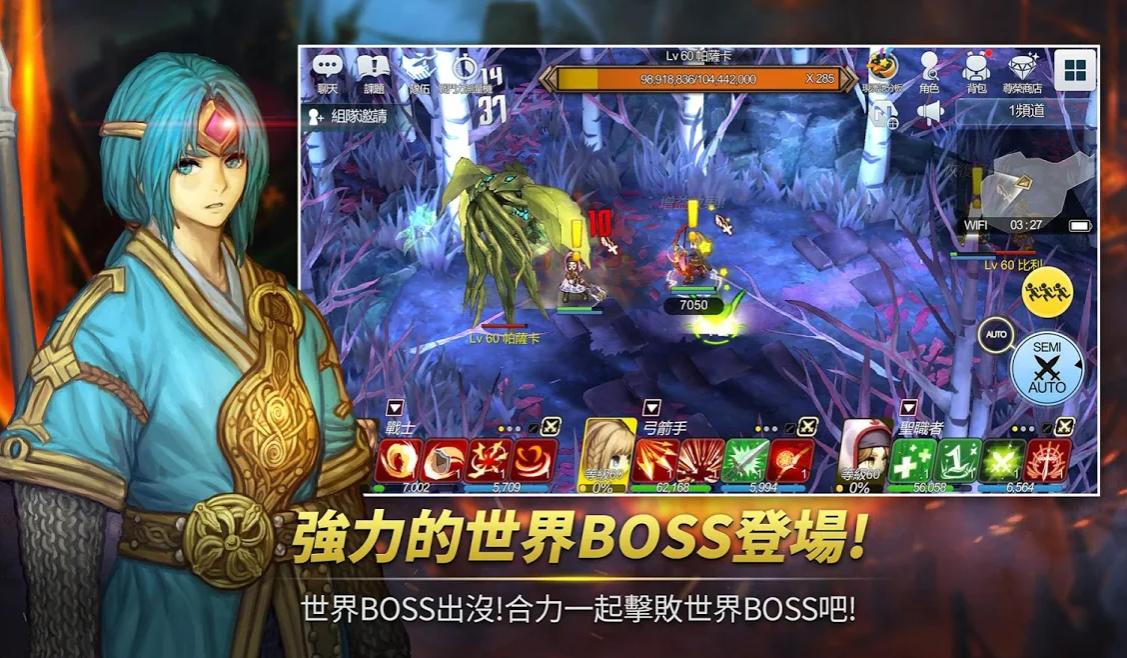 【遊戲】精靈之望 1.1.6 apk