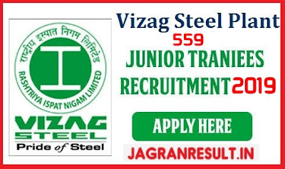VIZAG Steel Recruitment 2019 notification regarding filling of Junior Trainee & OCM Trainee Job Vacancies