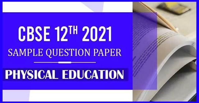 CBSE 12th 2021 Physical Education Sample Paper with Solution PDF Download
