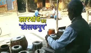 jharkhand-dholakpur