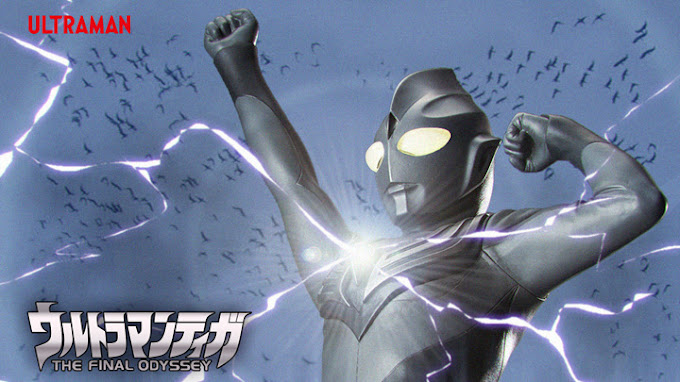 Ultraman Tiga: The Final Odyssey Subtitle Indonesia