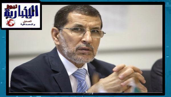 عاجل رئيس الحكومة المغربي يعلق على قرار الجزائر قطع العلاقات الدبلوماسية مع المغرب