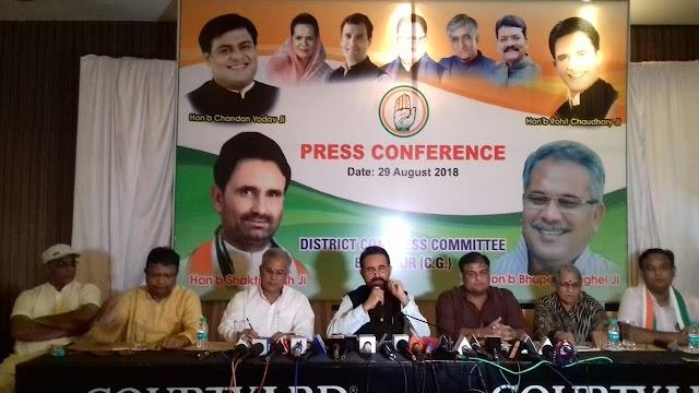 तय दाम से 300 फीसदी अधिक पर रॉफेल सौदे को अंजाम देकर भाजपा ने किया सुनियोजित भ्रष्टाचार-कांग्रेस