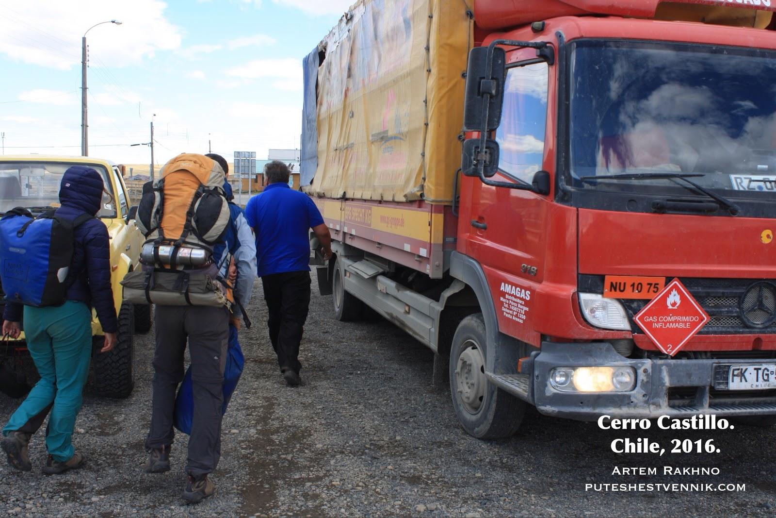 Автостопщики и попутный грузовик