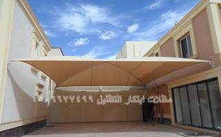 اسعار مظلات سيارات الرياض