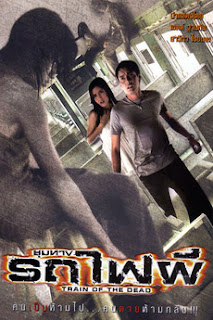 Train of the Dead 2007 Dual Audio 650MB HDRip x264 [Hindi – Thai]