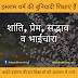 इस्लाम की विशेषताएं | इस्लामिक कोट्स स्टेटस इन हिंदी | Quotes Status in Hindi Images by Ummat-e-Nabi.com