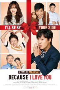 Download Film Because I Love You (2016) Subtitle Indonesia