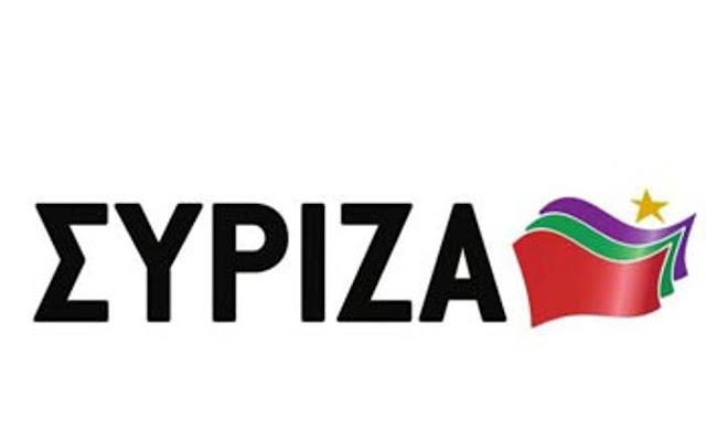 Ανακοίνωση του ΣΥΡΙΖΑ Αργολίδας για την σύλληψη μελών της «Κίνησης ενάντια στους πλειστηριασμούς»