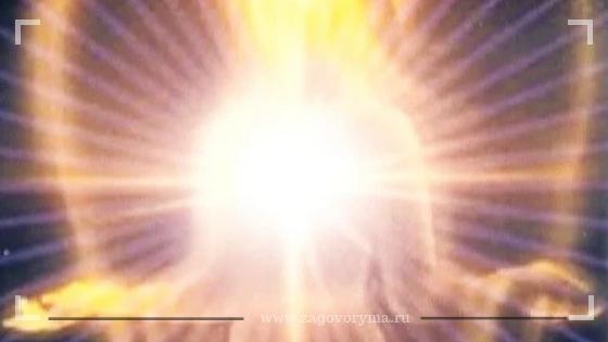 ПОСЛАННИКИ ОТ БОГА