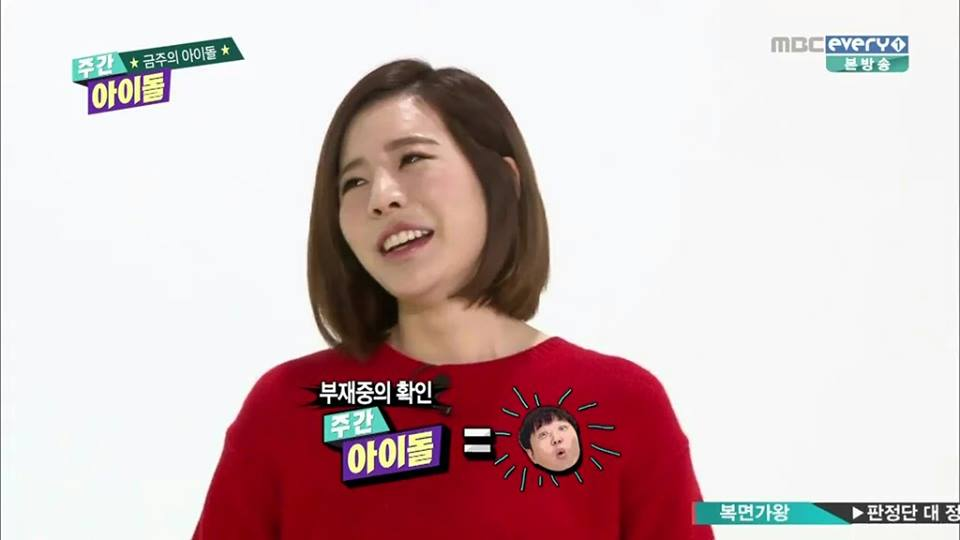 Weekly idol snsd sooyoung dating 5